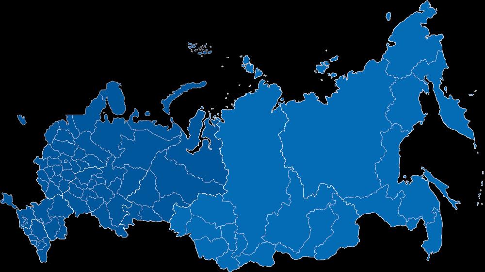 Россия где купить